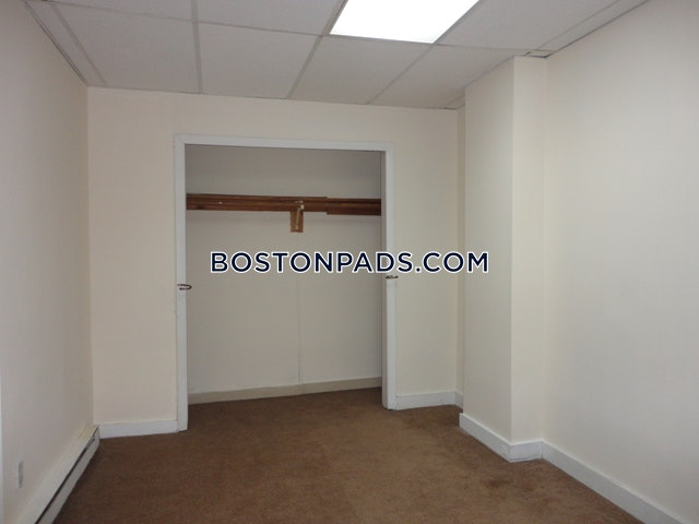2 Beds 1 Bath - Boston - Fenway/kenmore $2,450